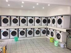 自助投幣微信支付洗衣機