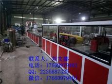 PVC集成护墙板生产设备