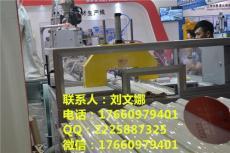 PVC石塑仿大理石線條生產設備