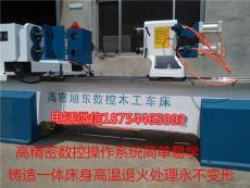 暢銷江蘇河南數控木工車床 多功能木工車床