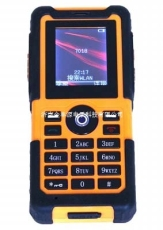 礦用本安型手機KT258-S礦用防爆手機小靈通