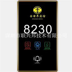 深圳聯興邦智能電子門牌廠家賓館發光房號牌