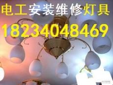 太原漪汾街維修水管水龍頭安裝浴霸排氣扇燈