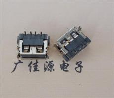 廣佳電子供應usb短體10mm母座前兩腳插板