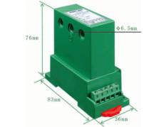 KCE-IJ31-A8-C-D24三相电流隔离变送器