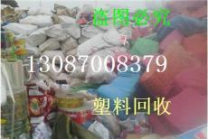 杭州哪里回收食品廠報廢食品包裝