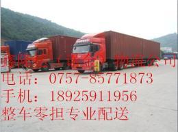 怀化市芷江侗族自治县物流价格货运公司