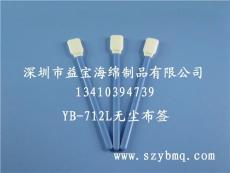 深圳益宝棉签厂家批发2017新款棉签擦拭棒