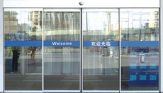 高明玻璃電動門-上門安裝高明玻璃自動門