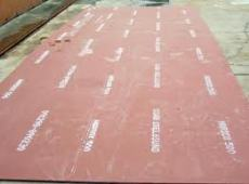 供应65Mn钢板定量切割销售