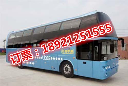 发往深圳的长途汽车高清图片