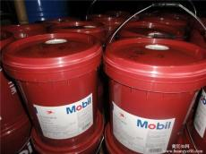 上海美孚潤滑脂 美孚輕級渦輪循環油