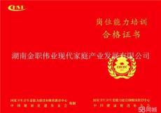 南宁月嫂中心 月嫂服务公司 专业月嫂服务