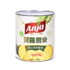 Anja 菠萝扇块罐头 印度尼西亚进口