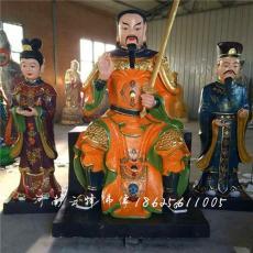 武祖师神像1.6米 祖师爷神像批发