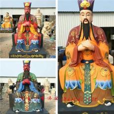 优质树脂彩绘 三官大帝神像