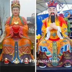 河南佛像厂家定做优质王母娘娘神像玉皇大帝