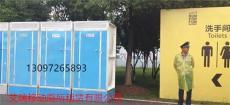 武汉艾瑞移动厕所租赁出租出售 CALL WE