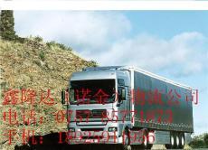 佛山至甘肃张掖市山丹县货运公司
