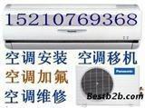 北京石景山区西黄村空调拆装