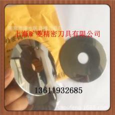 SKD-11橡胶分切刀片 九江橡塑分切机刀片