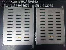湖南/长沙/株洲湘潭14-2146A哈斯驱动器维修