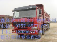 佛山至內蒙古通遼市科爾沁左翼中旗物流公司