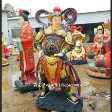 韦陀菩萨树脂像 伽蓝菩萨 左右护法神像