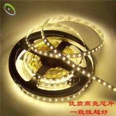 LED光带3014灯带120灯柔性装饰低压软灯条