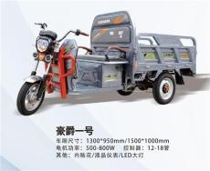 电动三轮车多少钱一辆