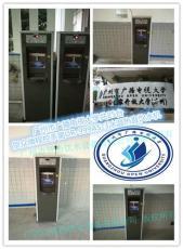供應校園直飲水機高檔溫熱反滲透純水機