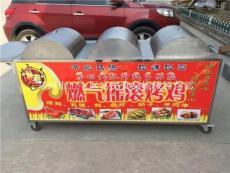郑州燃气烤鸡烤鸭炉