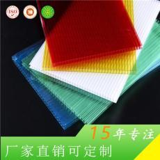 無錫惠臣廠家直銷工程建筑裝飾4mm陽光板