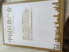 职称论文评审-职称论文建筑期刊投稿