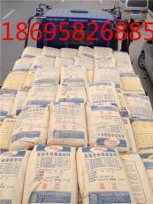 灌浆料优质低价 灌浆料厂家直销