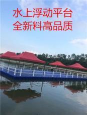 供应黄岩水上塑料浮筒 浮筒游艇码头