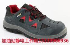 加氣站防靜電鞋-霍尼韋爾靜電安全鞋