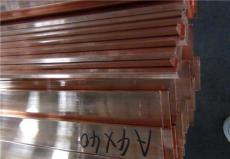 紫铜排- T2环保紫铜排T2进口紫铜排