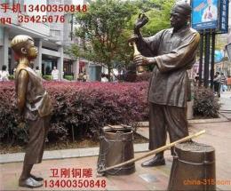 铜雕塑卖油郎 广场雕塑 园林铜雕塑