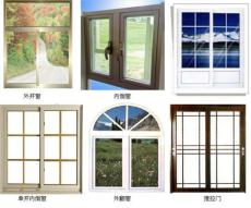 荣耀方正 沈阳玻璃钢窗厂家定制联系电话