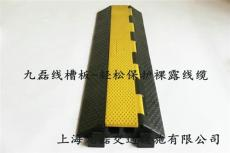 南京橡膠過橋板價格 江蘇電纜過橋板