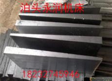 厂家直销 机床斜垫铁 楔铁 斜垫片
