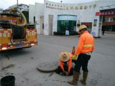 吉安管道清淤-检测-修复