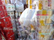 遼寧范圍塑料回收公司 塑料回收
