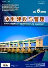 水利建设与管理报价-水利建设与管理权威性