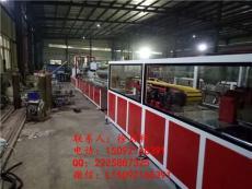 竹木纤维墙板生产设备机械