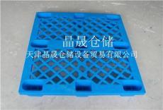供应天津1210九脚网格塑料托盘