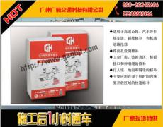 广航交通专业生产快干水泥 广州快干水泥