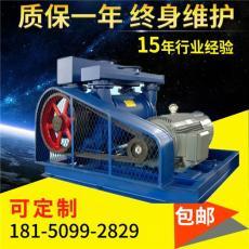 选购2BEC60水环式真空泵2BEC60水环真空泵
