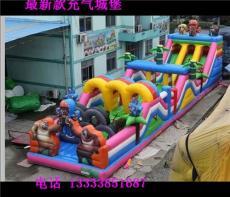 游乐场充气蹦蹦床价格大型充气滑梯城堡玩具